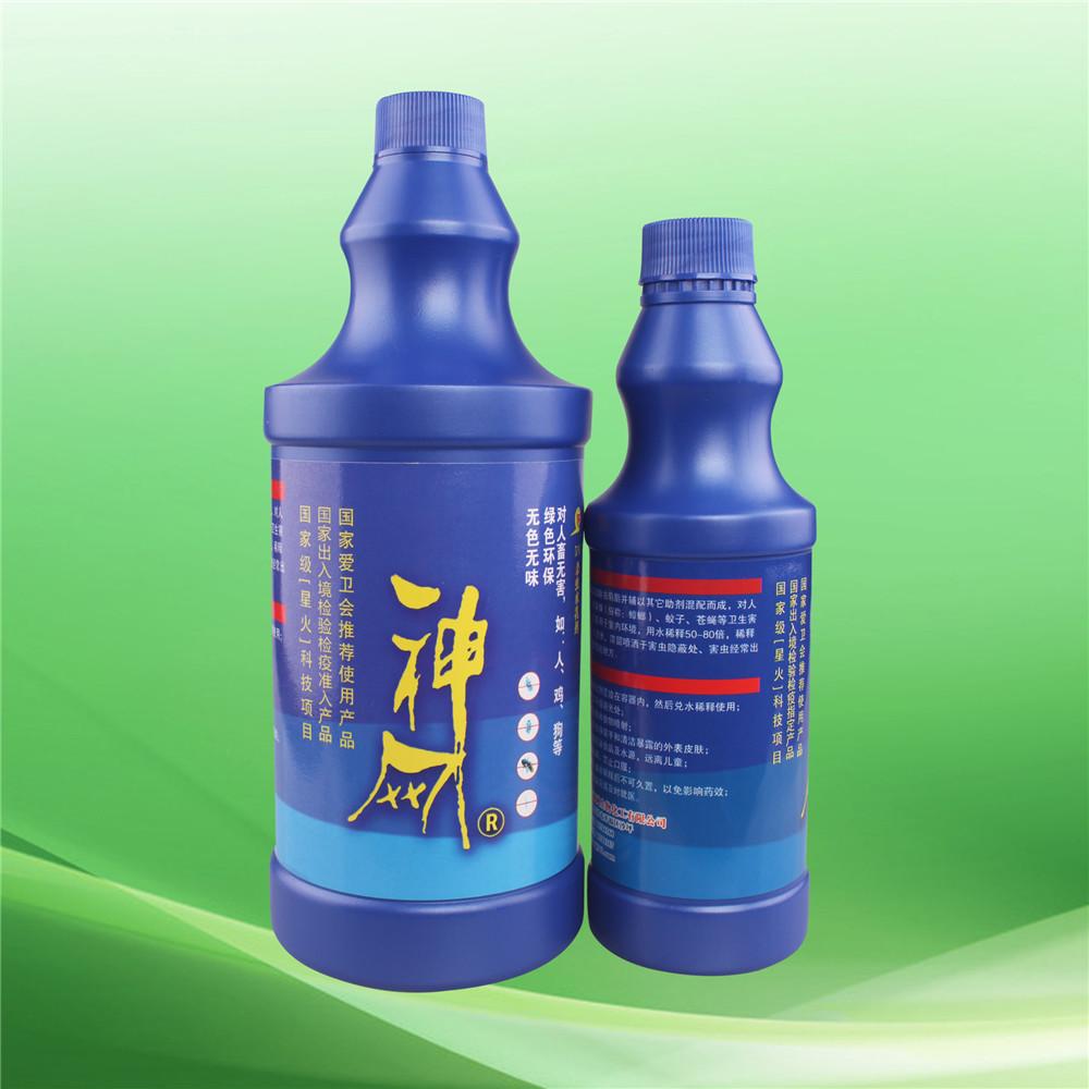 水基浓缩型杀虫剂
