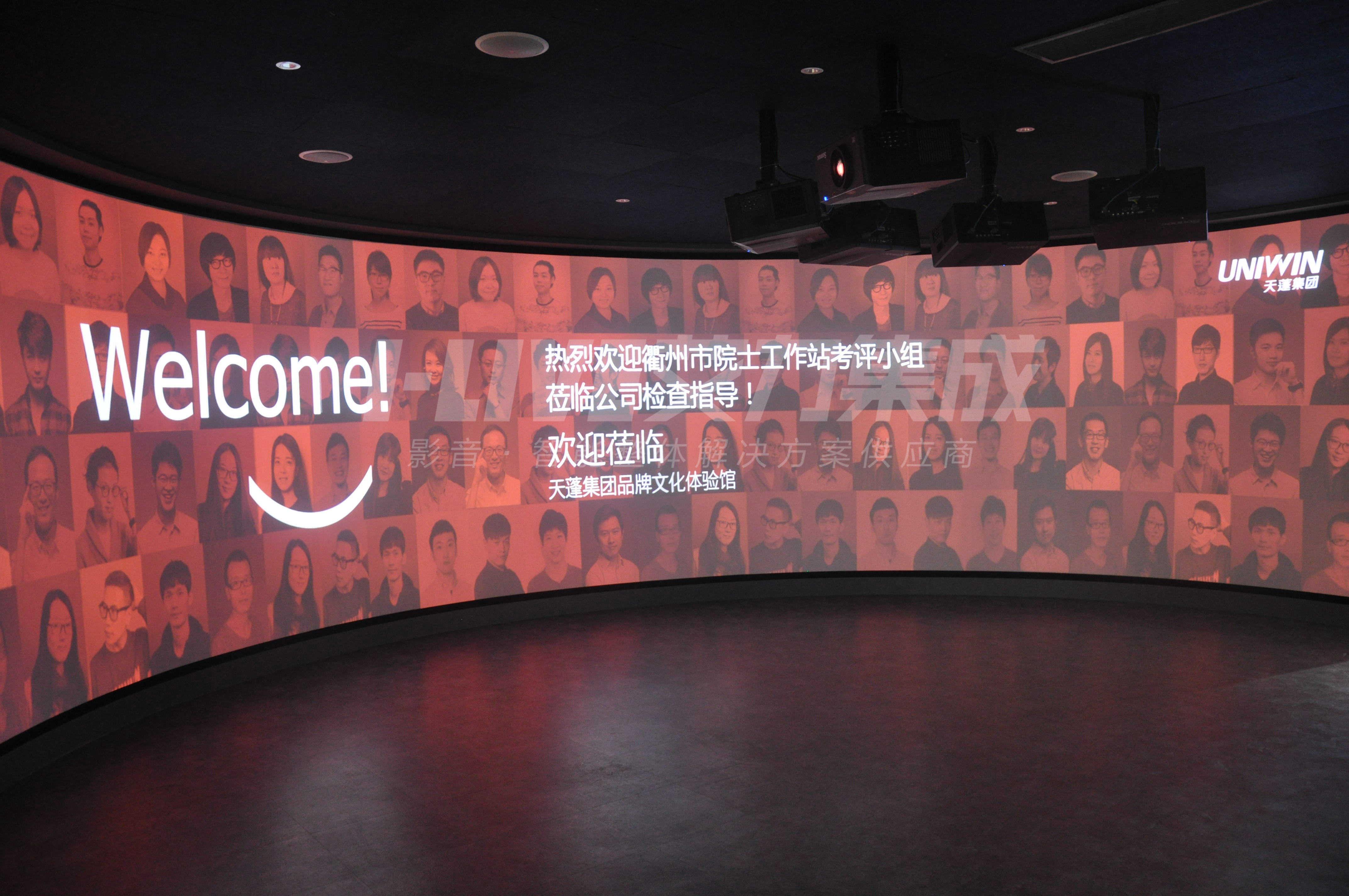 平凡的猪 非凡的梦----- 天蓬集团品牌文化体验馆多媒体解决方案图片