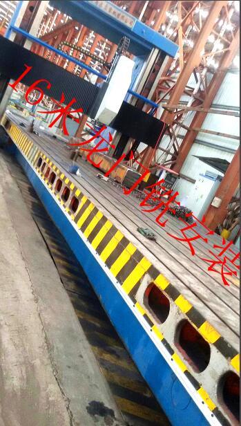 威海供应青岛胶州16米龙门铣数显改造案例