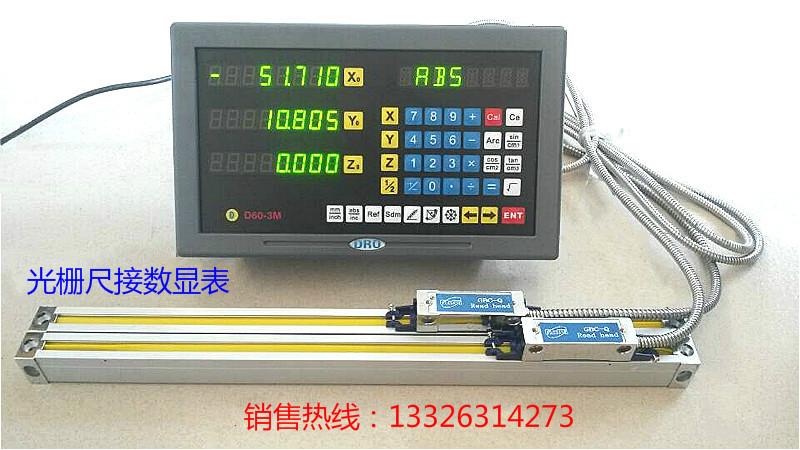D60-3M铣床数显表