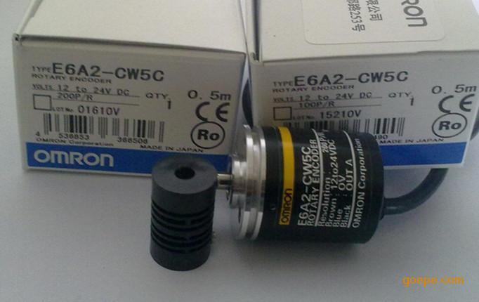 原装进口E6A2-CW5C 500P极小型欧姆龙编码器