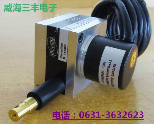 SF40系列2米拉线编码器