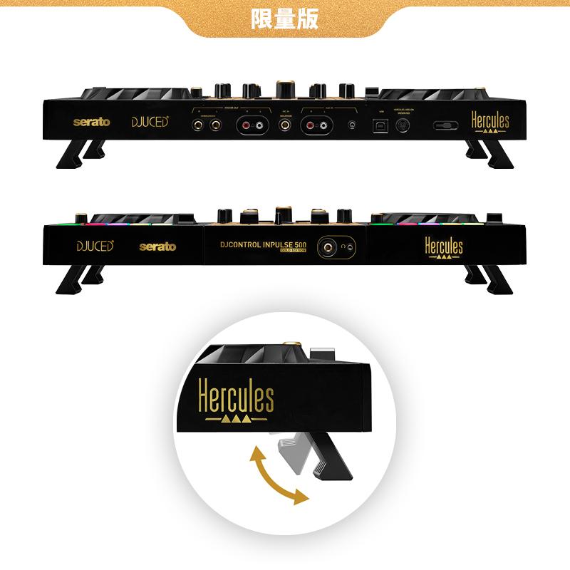 DJControl Inpulse 500黄金版
