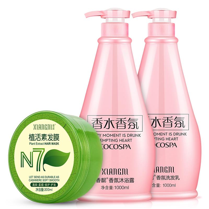 香水香氛洗发水