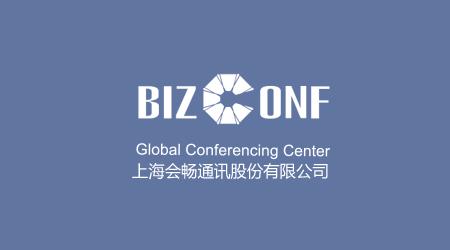 上海会畅通讯股份有限公司