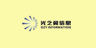 河北光之翼信息技术有限公司