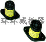 RM型橡胶减振器