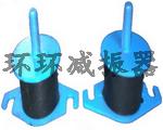 YZT-D型橡胶减振器