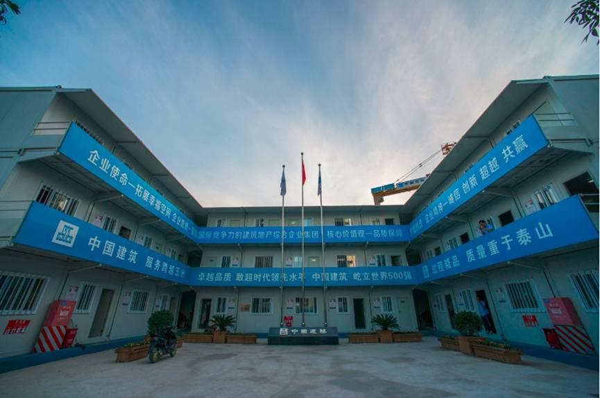 箱式房-北京丽泽商务区