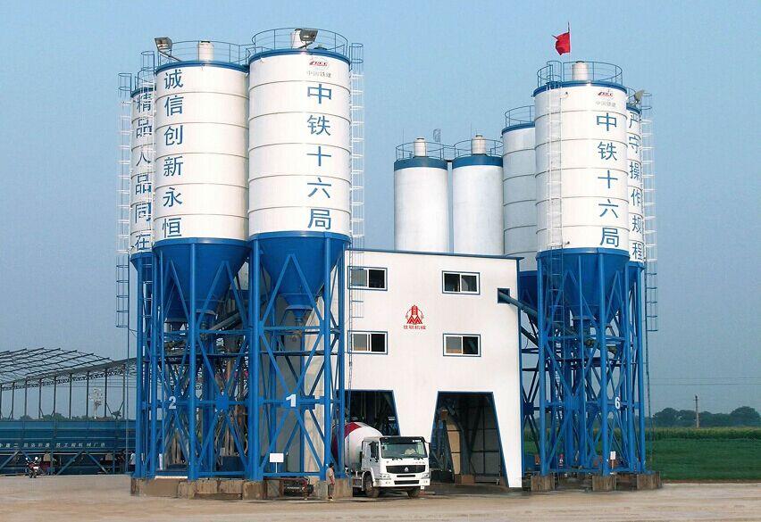 工程公用搅拌站——中铁十六届郑西客运项目