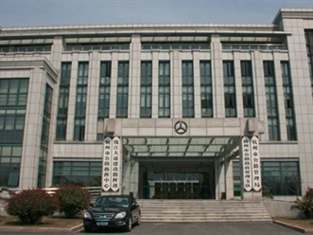 杭州市公路管理局(政府行政大楼)