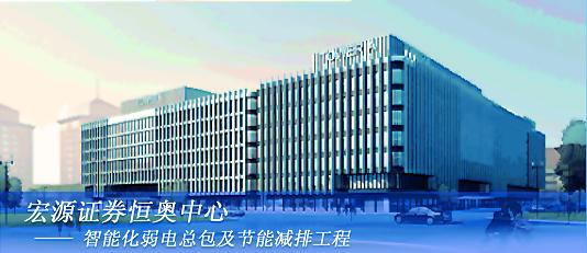 上海银欣-办公大楼工程