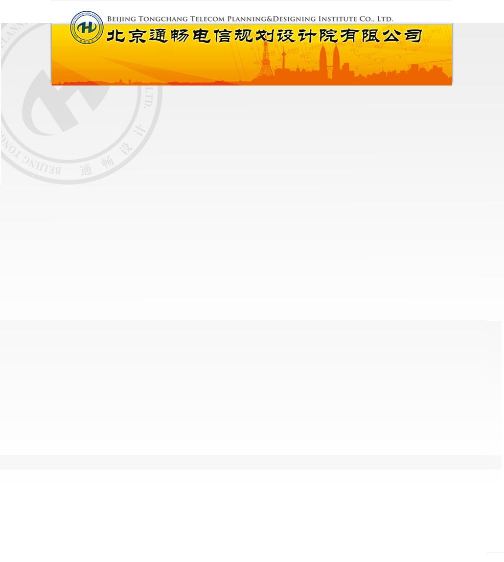 奥门新浦京在线网站
