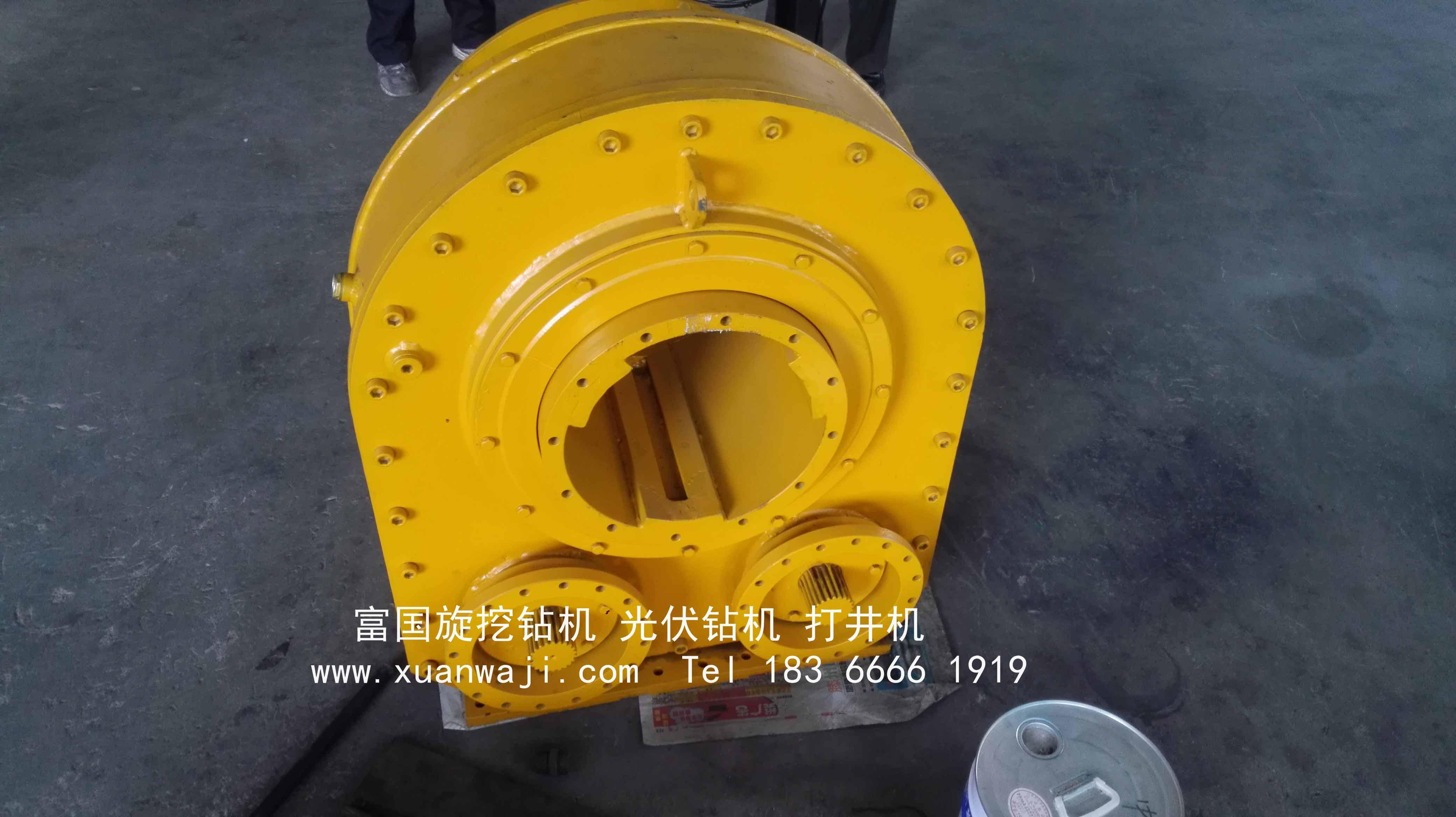 旋挖机配件035