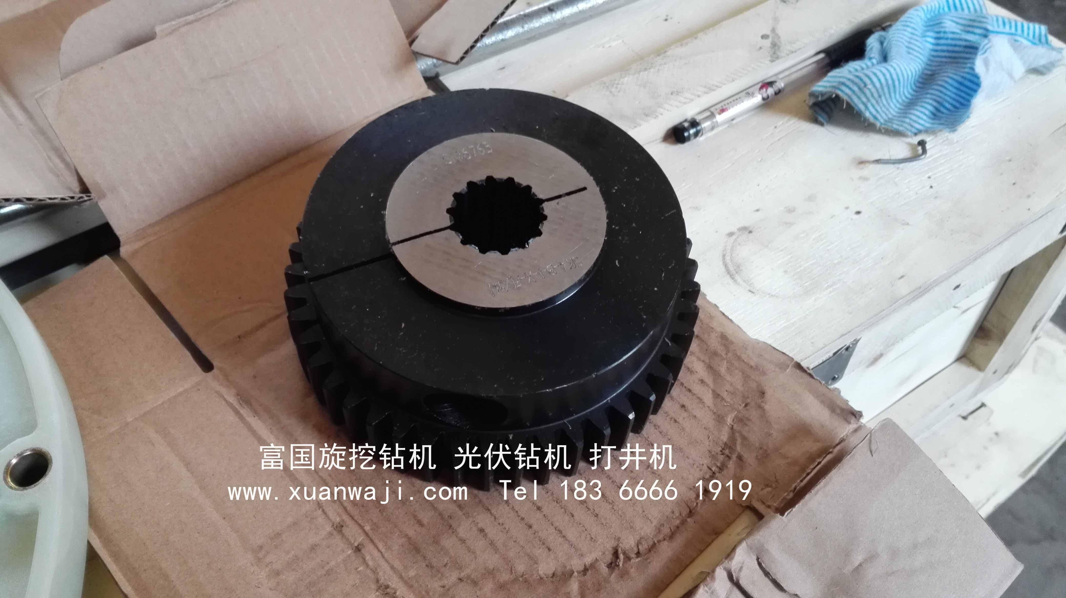 旋挖机配件038