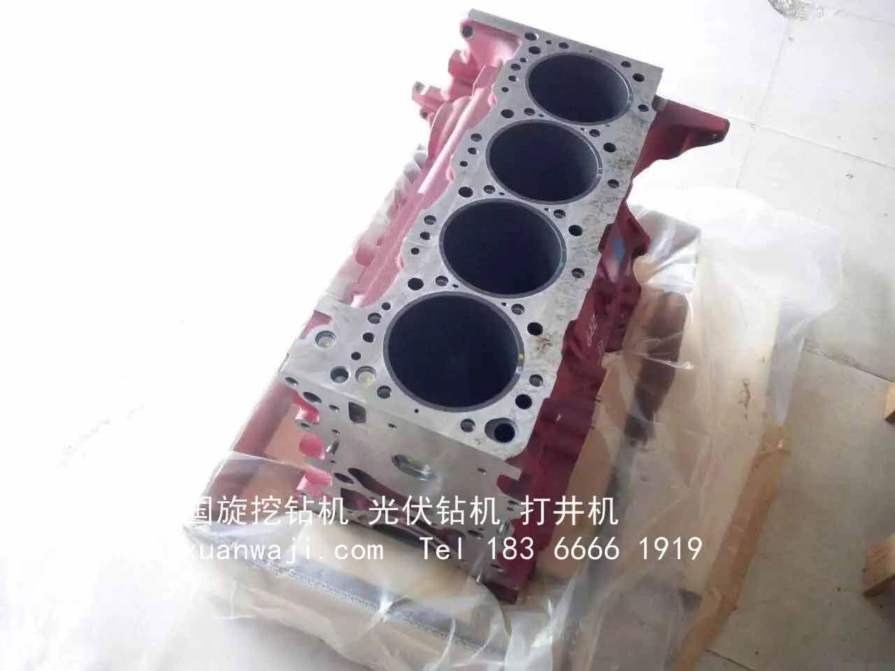 旋挖机配件055