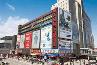 中关村国际动漫城