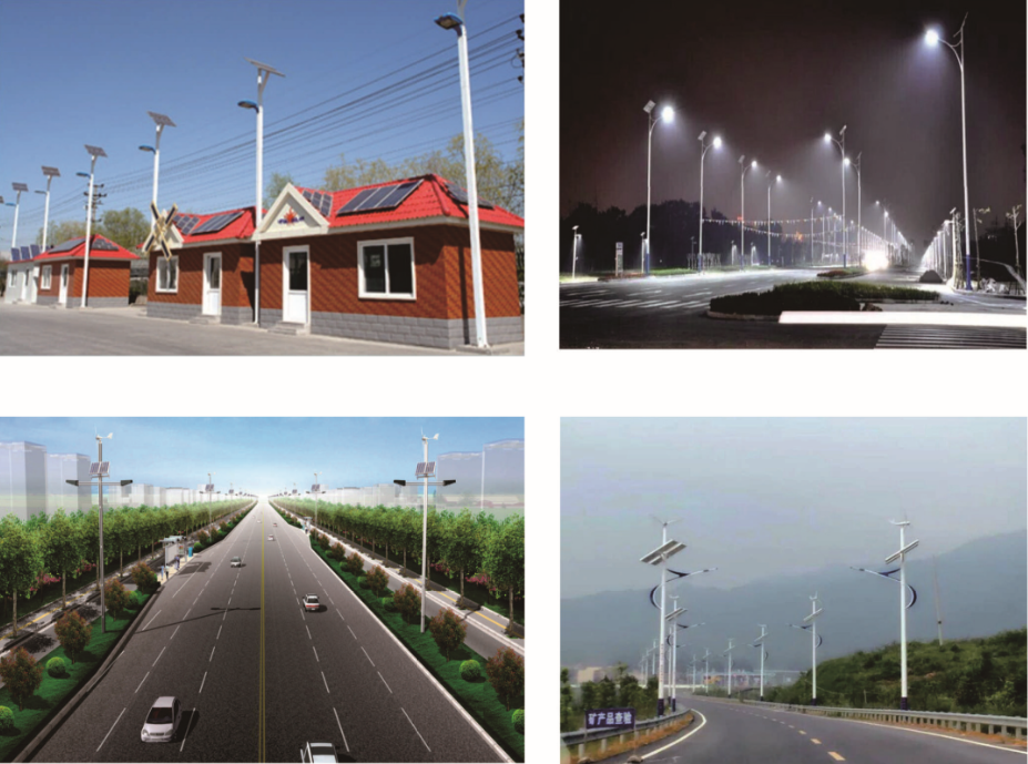 路灯亮化工程