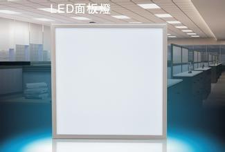 LED-面板灯