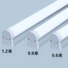 LED-T5\T8日光灯