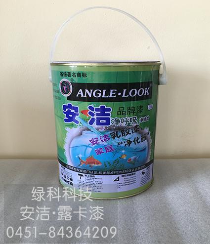 水性环保涂料 Water-based environmental protection coating 净呼吸专业面漆