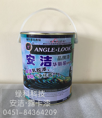 水性环保涂料 Water-based environmental protection coating 华丽居专业面漆