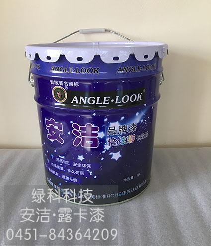 水性环保涂料 Water-based environmental protection coating 倍炫彩专业面漆