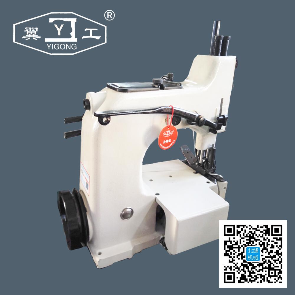 BFGK35-2C型立式缝包机