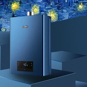 燃气热水器S800系列