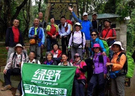 来自中国北京的登山爱好者征服了非洲第一高峰乞力马扎罗山