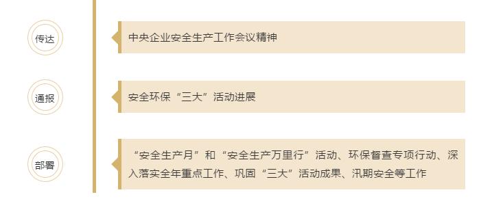 威斯尼人官网网站