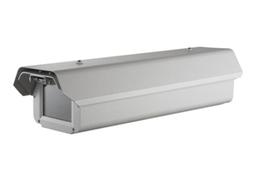 HN-IVD系列 500万像素视频车检器