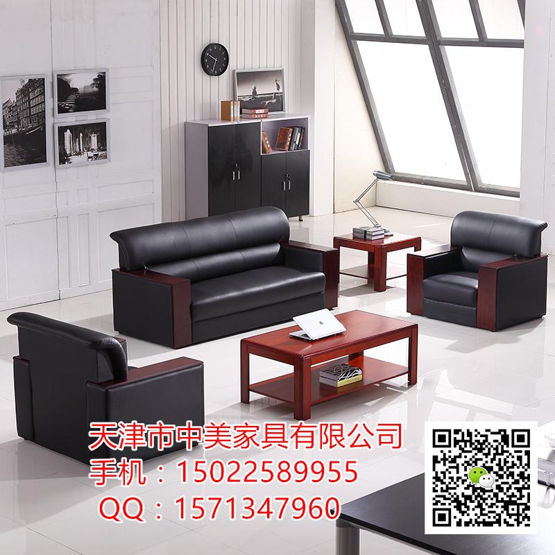 办公沙发 3+1+1+茶几全套只要2680元