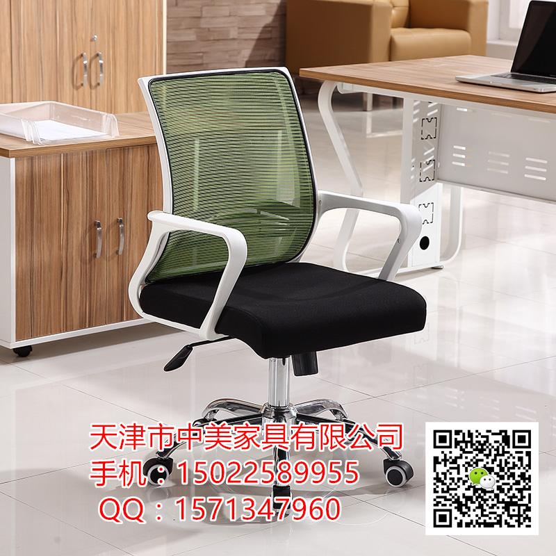 人体工学转椅电镀底座多用网布椅批发价280元