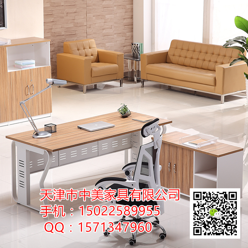 主管辦公桌1.8米經理桌鋼木辦公桌