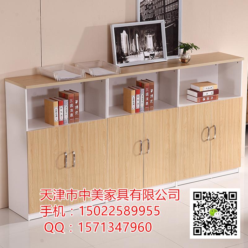 木质文件柜 两门储物柜