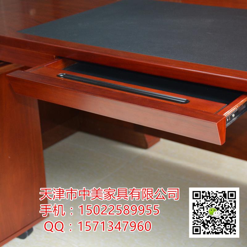 实木班台 2.2米老板桌