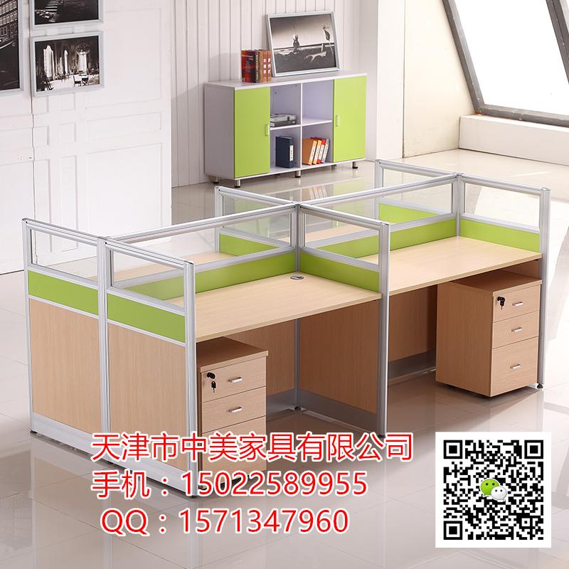 屏风办公桌 两人对坐桌 4人位办公桌