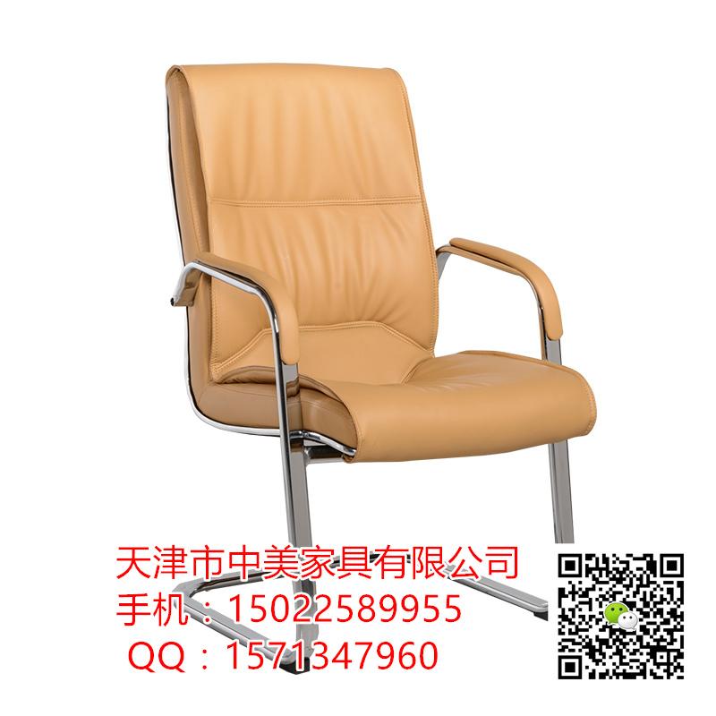 弓形椅 會議椅