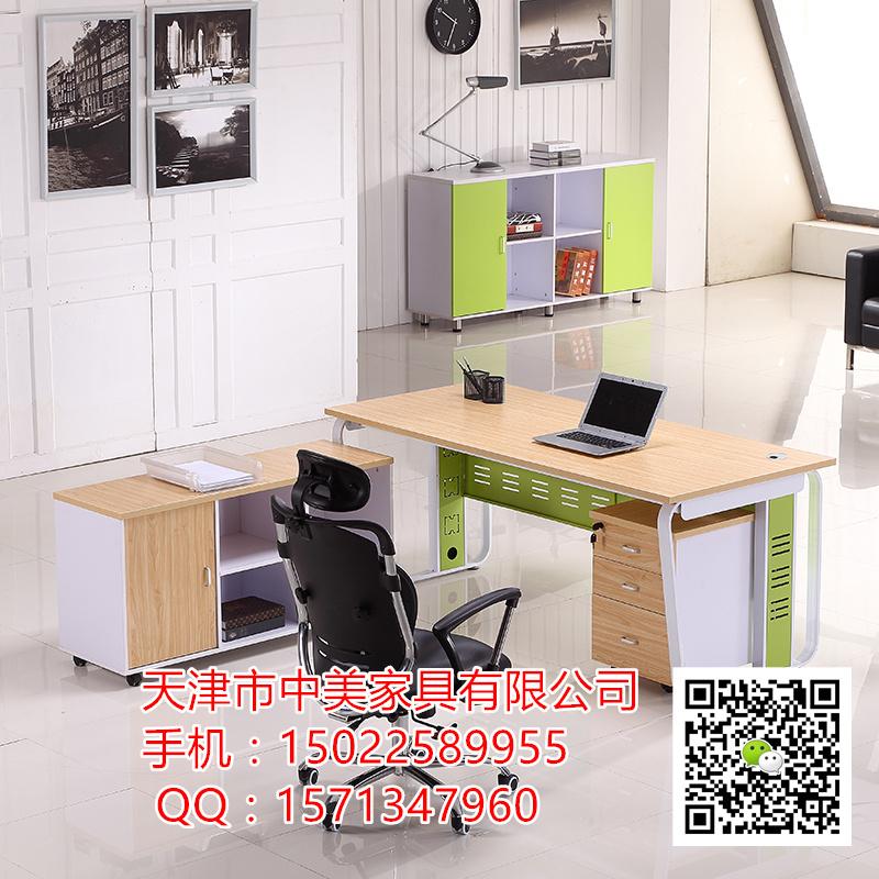 现代简约主管办公桌,经理桌