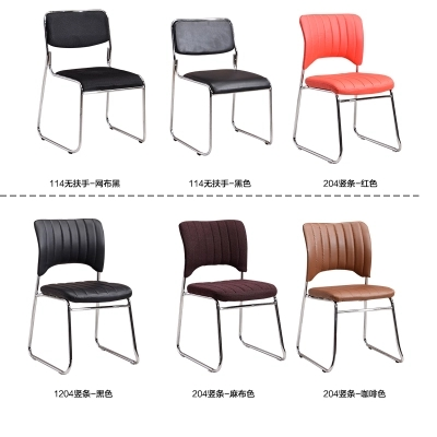 会议办公椅接待椅会客椅培训弓形职员椅