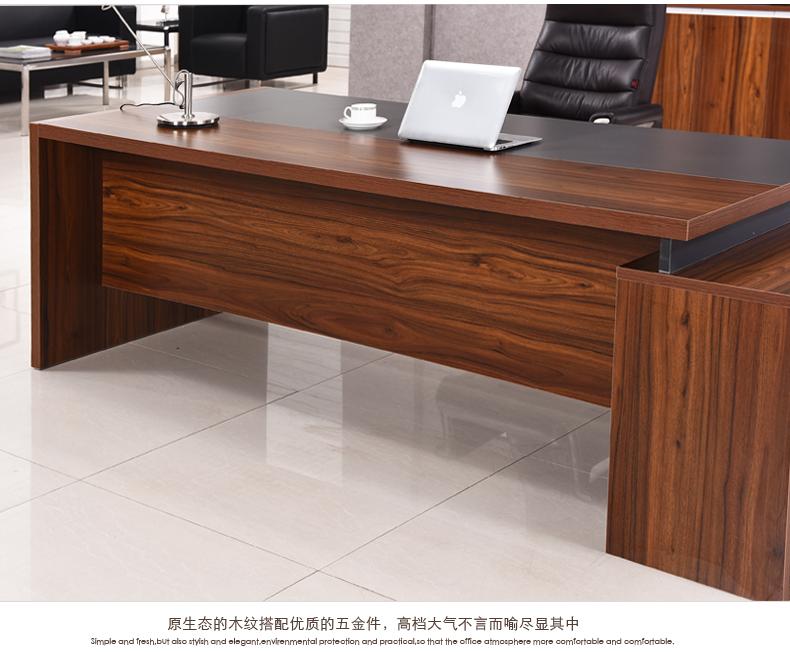 2.2米班臺桌 主管辦公桌