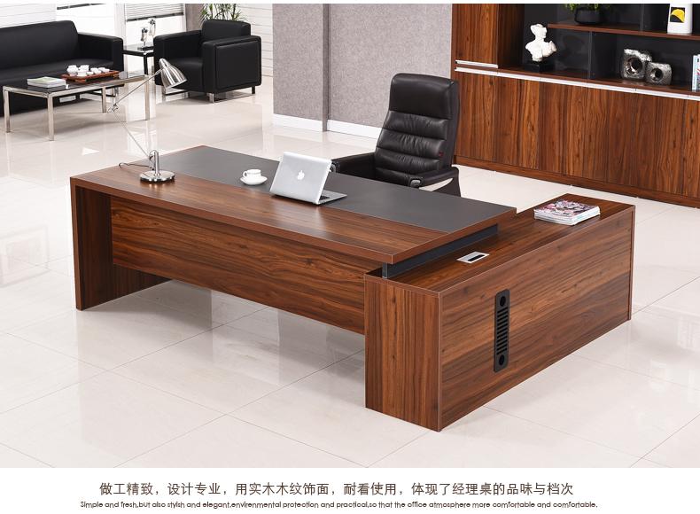 2.2米班台桌 主管办公桌