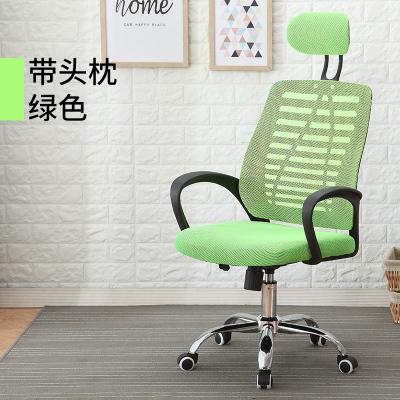 辦公轉椅主管椅