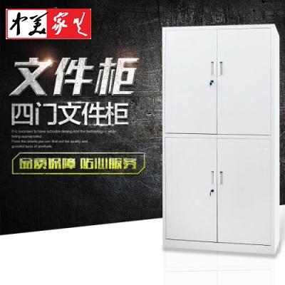 ZM-GZ-四门文件柜