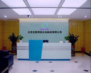 北京志联同创光电科技有限公司是一家研发、生产、销售于一体的高科技企业,主要以研发生产特种光纤连接器,公司拥有一支卓越的研发团队,可为客户提供个性化定制服务,提供整体解决方案,产品应用覆盖国防通信、航空航天 、光纤传感、电力、石油、风电 、矿井、轨道交通以及工控设备等方面;,可快速为客户从方案设计、生产、安装等提供一条龙服务.公司采用领先的行业技术,秉持科学的经营管理理念,实现完善的跨越式、产业化生产能力,以满足市场需求.