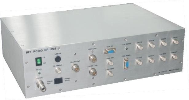 前端箱/RF Unit