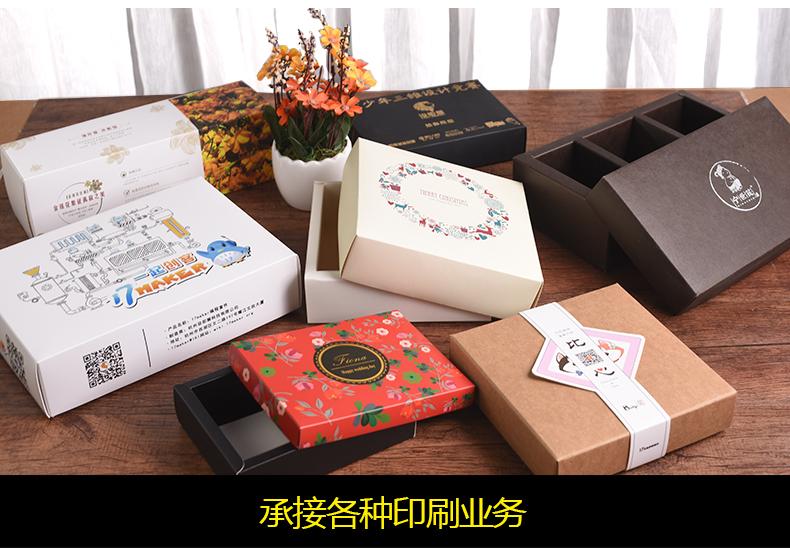 精装纸盒 --天地盖包装盒定制