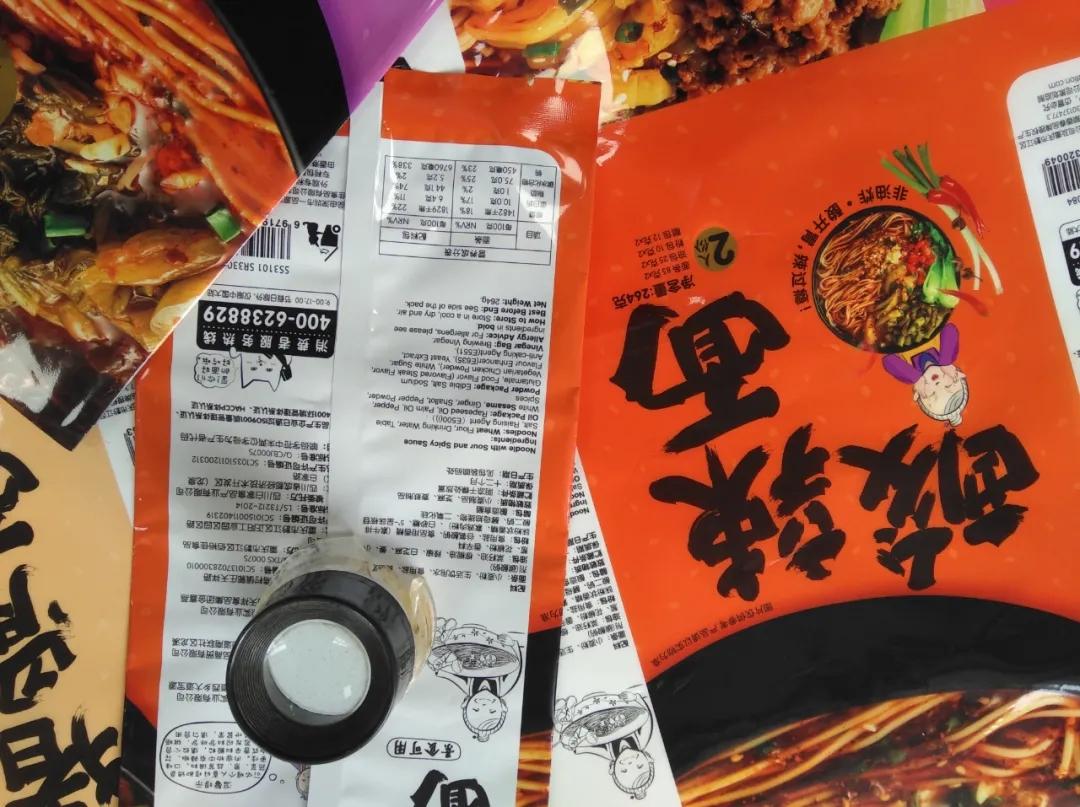 """【HP Indigo20000】软包装数字印刷中的色彩""""迷云"""""""