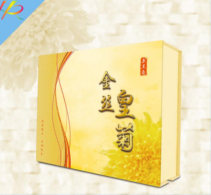 包装礼盒--金丝皇菊礼盒定制
